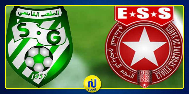 كأس تونس : صدام بين النجم  والملعب القابسي من أجل كسب مكان في نهائي الكأس