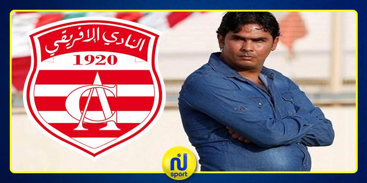 لسعد الدريدي يكشف أهداف النادي الإفريقي في الموسم الرياضي الجديد
