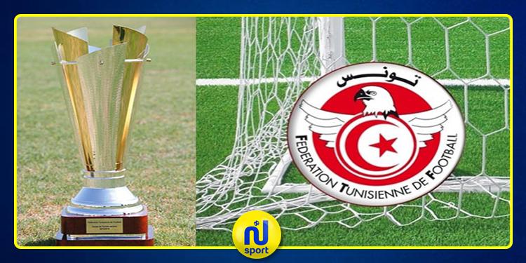 غدا إجراء عملية قرعة تحديد الفريق الضيف و المضيف لطرفي نهائي كأس تونس
