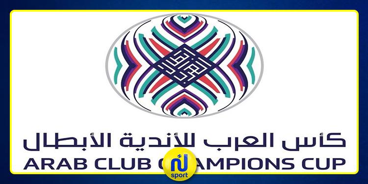البطولة العربية : الشباب السعودي يواجه اليوم الشباب الأردني