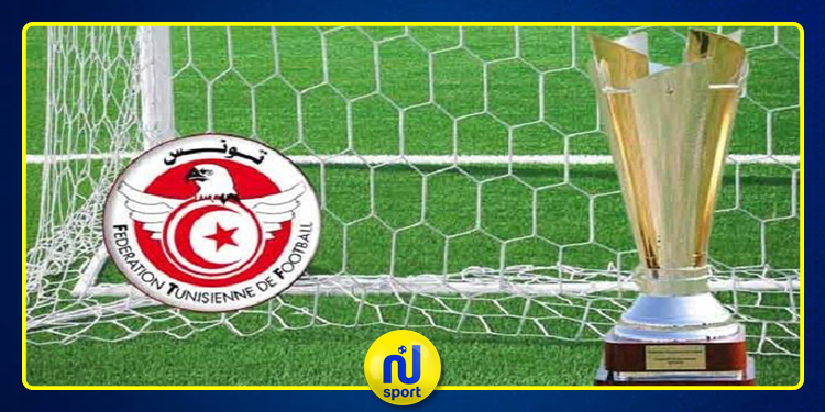 كاس تونس لكرة القدم - نتائج قرعة الدور التمهيدي الاول الخاص بنوادي الرابطة 2