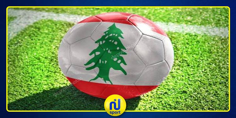 الدوري اللبناني : عودة محتملة للنشاط ولكن بدون جمهور