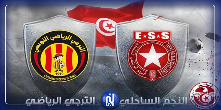 الترجي  والنجم ضمن المتراهنين على جوائز استفتاء الاتحاد العربي للصحافة الرياضية