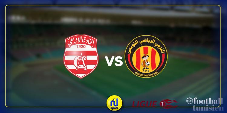 الرابطة 1: اليوم انطلاق بيع تذاكر مباراة الترجي الرياضي التونسي والنادي الإفريقي