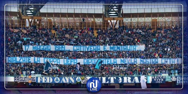 جماهير نابولي تقاطع حضور مباراة برشلونة بسبب إرتفاع أسعار التذاكر