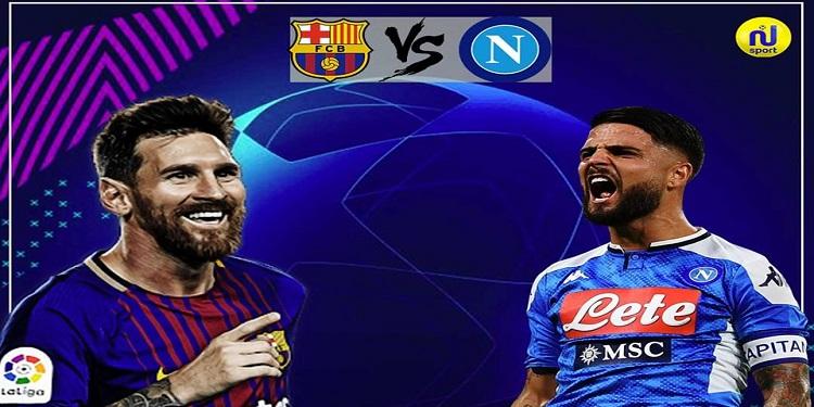 بشرى للجماهير : قناة مفتوحة تنقل مباراة برشلونة ونابولي