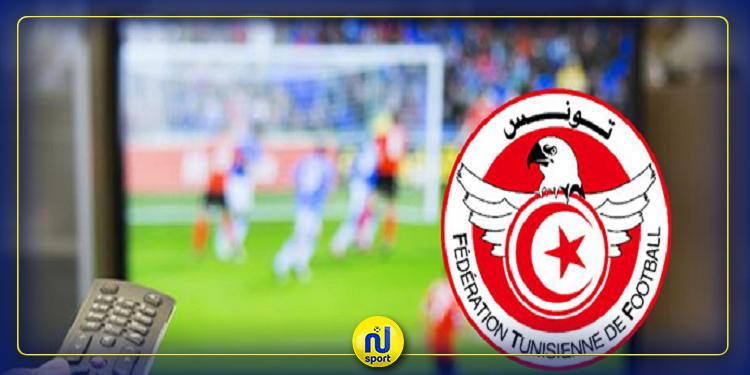 مباريات الدور 16 من كأس تونس لكرة القدم : برنامج النقل التلفزي