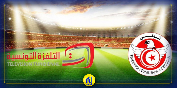 كأس العرب تحت 20 سنة : القنوات الناقلة للنهائي بين تونس والسنغال
