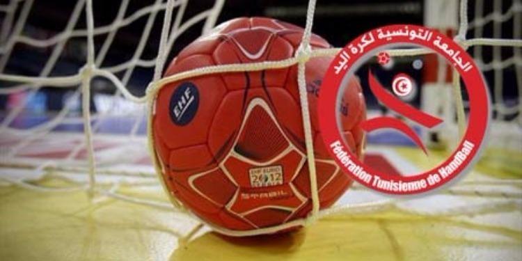 برنامج الجولة 18 من بطولة كرة اليد
