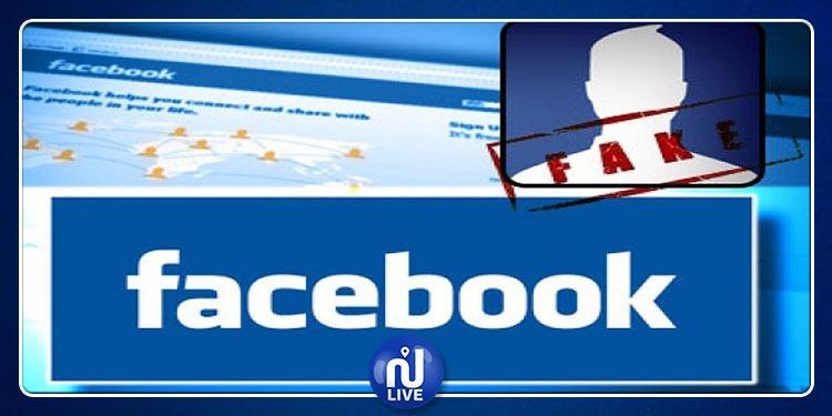 فايسبوك تقاضي أصحاب الحسابات المزيفة!