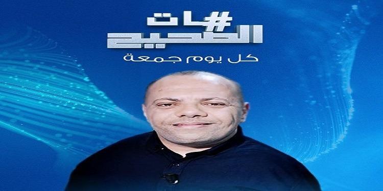 Abdelkader Fraiji dans ''HetEchAndek '', une leçon de vie (Photo)