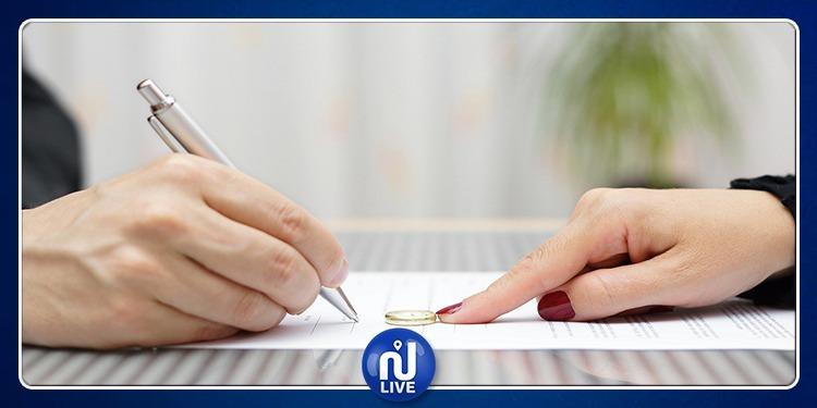 تطلب الطلاق من زوجها بسبب بكائه المتواصل وضعف شخصيته