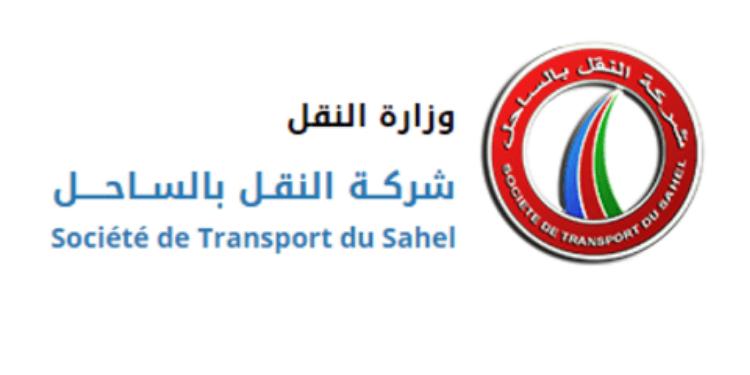STS: lancement d'une nouvelle ligne Messadine-Sousse