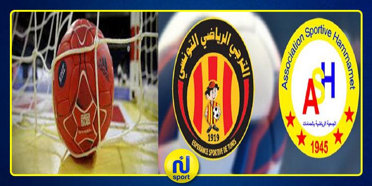 كرة اليد : مشاركة الترجي التونسي في السوبر العربي بين الشك واليقين !
