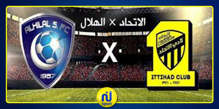 الجولة 4 من الدوري السعودي : موعد وتوقيت مباراة الهلال والإتحاد