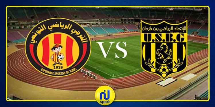 الرابطة الأولى : موعد مباراة الترجي التونسي وإتحاد بن قردان