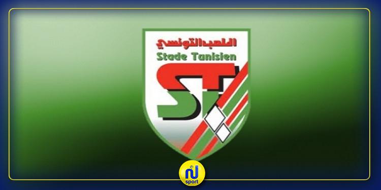 الملعب التونسي : فسخ عقد عصام  التواتي
