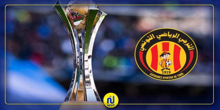 مونديال الاندية : برنامج مباريات الدور ربع النهائي