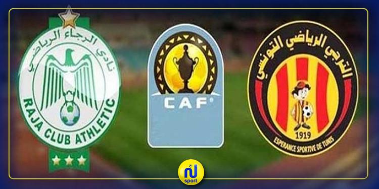 الترجي الرياضي: اليوم  انطلاق عملية بيع تذاكر مواجهة الرجاء المغربي