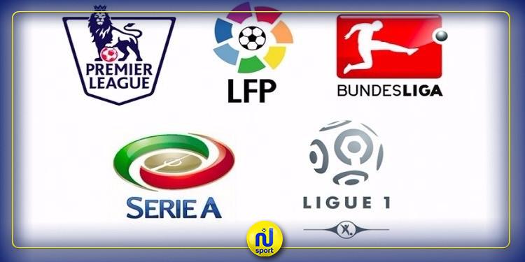 برنامج أبرز المباريات في مختلف الملاعب الأوروبية