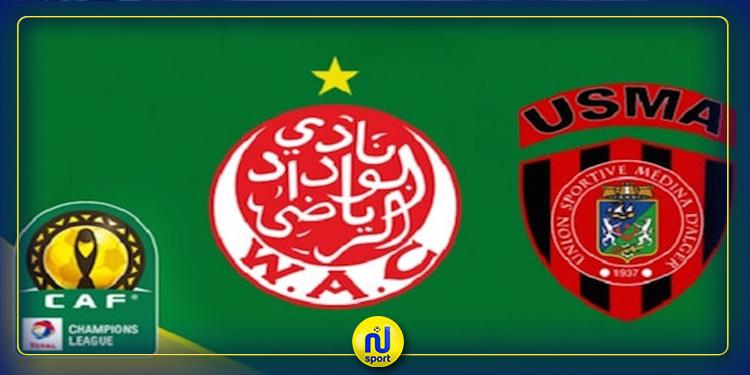 أبطال إفريقيا : دربي مغاربي مثير بين الوداد المغربي واتحاد العاصمة الجزائري