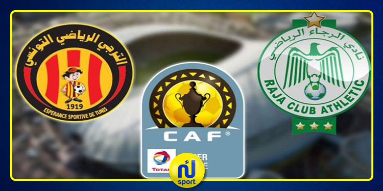 أبطال إفريقيا : موعد وتوقيت مباراة الترجي التونسي والرجاء المغربي