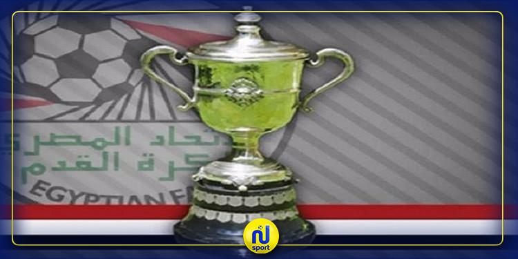 كأس السوبر المصري : برنامج النقل التلفزي