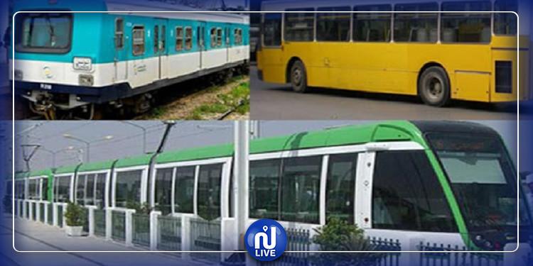 حظر التجول: تغيير مواعيد سفرات الحافلات والمترو في تونس الكبرى