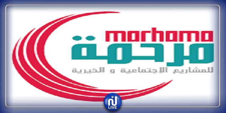 جمعية مرحمة للمشاريع الاجتماعية تطلق حملة ''شد دارك باش تحمينا وتحمي صغارك''