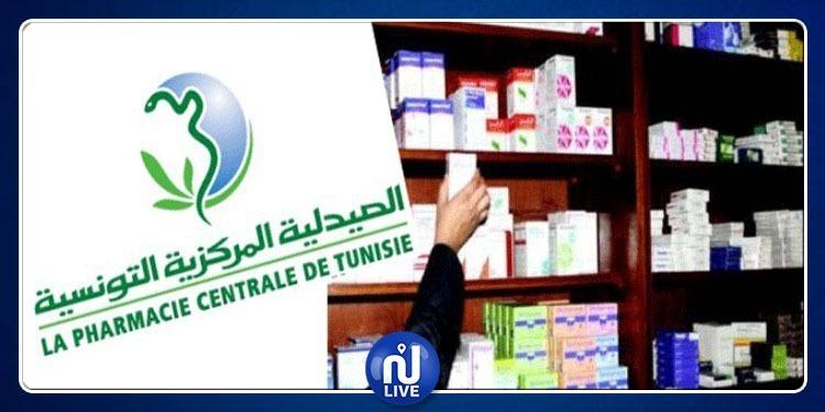 بعد سحب 55 دواءً لغياب الشروط الصحية.. الصيدلية المركزية تعلّق