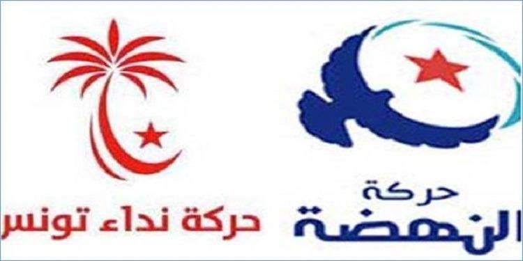 Ennahdha et Nidaa condamnent l'attentat à l'Avenue Bourguiba