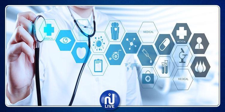 قبلي: إجراءات جديدة للنهوض بالصحة