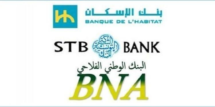 Une ''banque d'Etat'', pour sauver la Tunisie de la crise économique