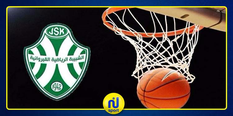 كرة السلة: شبيبة القيروان تواجه سموحة المصري في المباراة الترتيبية للأفروليغ