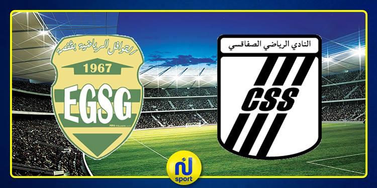 كأس تونس: النادي الصفاقسي يستضيف اليوم القوافل الرياضية بقفصة