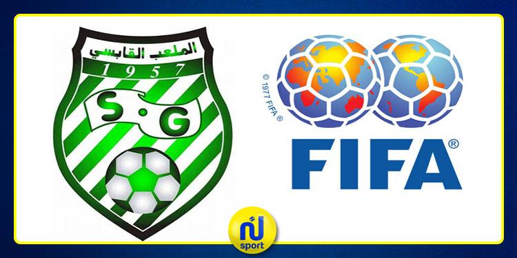 جامعة كرة القدم: قرار خصم 3 نقاط من رصيد الملعب القابسي نهائي ولا رجعة فيه