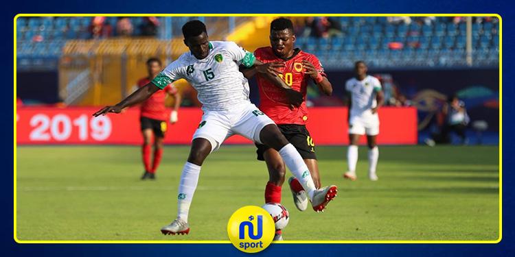 'كان' 2019: التعادل السلبي يحسم مواجهة أنغولا وموريتانيا