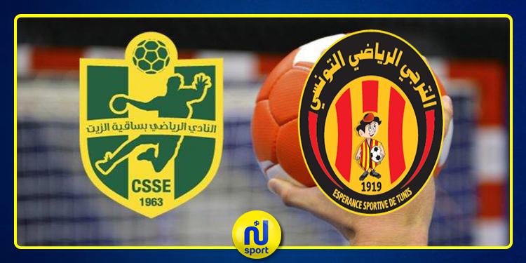 كرة اليد: الترجي من أجل الثنائي..ونادي ساقية الزيت لتحقيق أول كأس