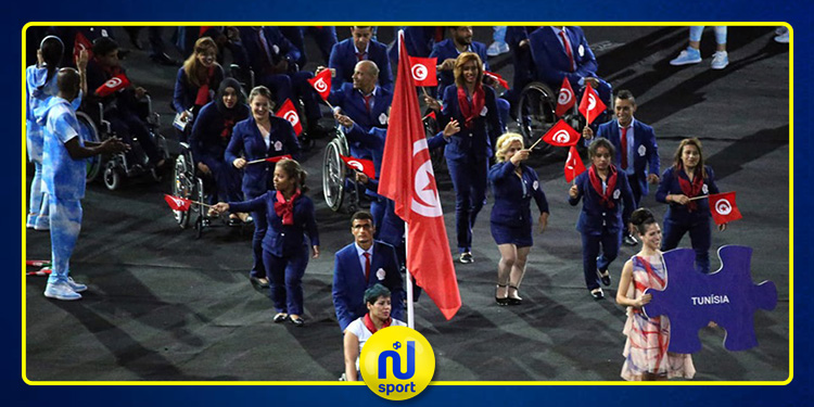الملتقى الدولي لذوي الاحتياجات الخاصة: تونس تحرز 15 ميدالية