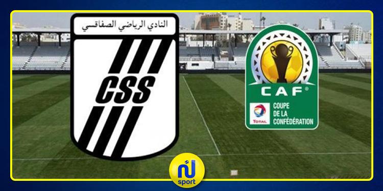 كأس 'الكاف':النادي الصفاقسي يواجه المتأهل من لقاء بارادو الجزائري وكامسار الغيني