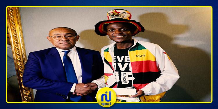 أحمد أحمد يُكرم مشجعا لزيمبابوي قطع 10 آلاف كم سيرا على الأقدام لحضور 'الكان'
