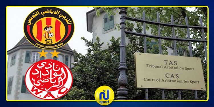 بعد قرار 'التاس': الجامعة التونسية لكرة القدم تُصدر بلاغا توضيحيا