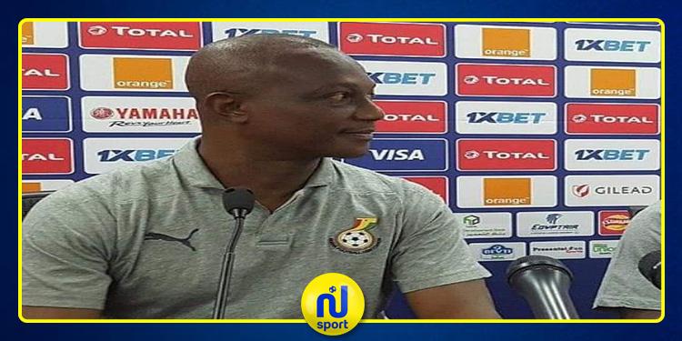 مدرب غانا: المنتخب التونسي يفرض الاحترام.. وهدفنا التتويج باللقب