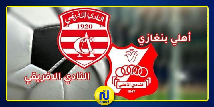 مباراة ودية: النادي الإفريقي يفوز على أهلي بنغازي الليبي