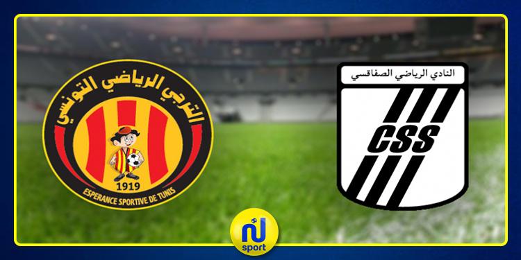 بعد تتويجه بالكأس: النادي الصفاقسي يواجه الترجي الرياضي في كأس السوبر