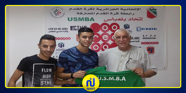 الترجي الرياضي: الجزائري بلحوسيني يقترب من تعزيز صفوف الفريق