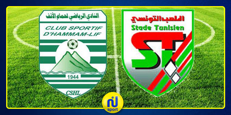 الملعب التونسي: مواجهة ودية أخيرة أمام نادي حمام الأنف استعدادا لانطلاق البطولة