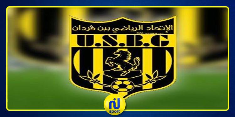 كأس 'الكاف': تشكيلة اتحاد بن قردان أمام نادي 'إمارات يونايتد' الجنوب سوداني