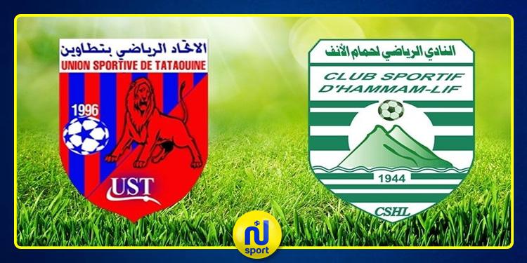 مباراة ودية: نادي حمام الأنف يتفوق على الاتحاد الرياضي بتطاوين