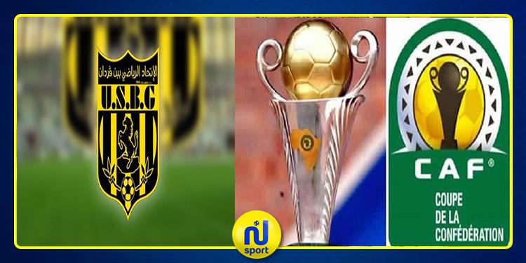 كأس 'الكاف': اتحاد بن قردان يغادر المسابقة منذ الدور الثاني